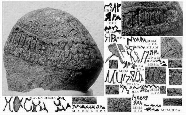la misterios piedra encontrada en eeuu y que dice...somos de rusia