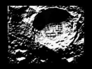 bases-luna3
