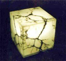 el misterioso cubo de gurlt