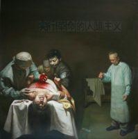 Se están ejecutando Extracciones de organos en vivo, y conscientes