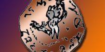 una moneda de 300 000 anos de antiguedad