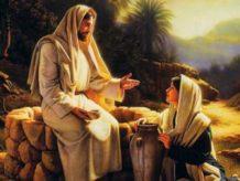 el papiro que habla de la mujer de jesus es autentico