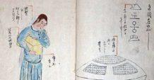 1 803 dron japones utsuro bune mas de 200 anos de edad dibujos de un ovni