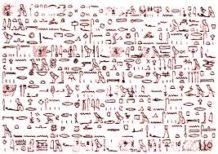 el papiro tulli extraterrestres en el antiguo egipto
