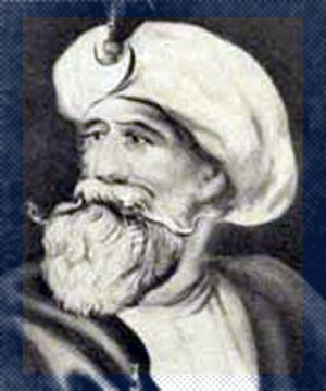 ¿Existió Mahoma? Islamismo y sus orígenes paganos & G-suitas