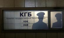 informe mitrokhin como occidente orquesto un panfleto demonizador contra rusia y la urss