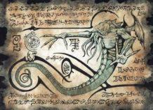 el necronomicon y los mitos de cthulhu
