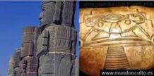 la profecia de los 7 imperios de komeltum 2
