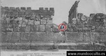 el sitio megalitico de baalbek la cantera de los dioses