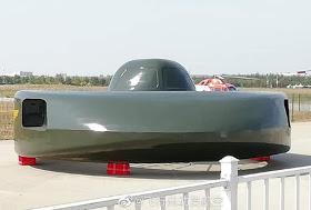 Las primeras imágenes de un prototipo de platillo volador del ejército chino