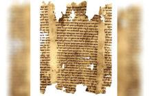 los rollos del mar muerto secretos biblicos y apocrifos
