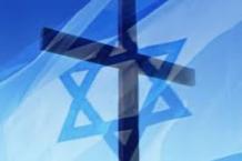 israel pretende que las escuelas catolicas sean cerradas