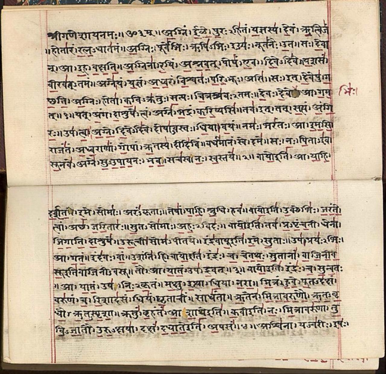Los antiguos textos de Purāṇa hablan de humanoides con poderes sobrenaturales