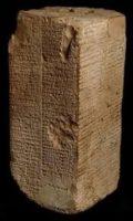reyes sumerios y el prisma de weld blundell