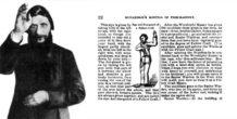 codex magica 10 mas senales reveladoras de los illuminati
