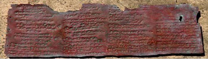 La Biblia Kolbrin: Un manuscrito de 3,600 años podría reescribir la historia de la humanidad.