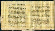 por que el vaticano elimino 14 libros de la biblia en 1684