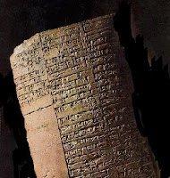 estas tablillas de arcilla pueden sacudir las bases de la historia conocida de la humanidad 1