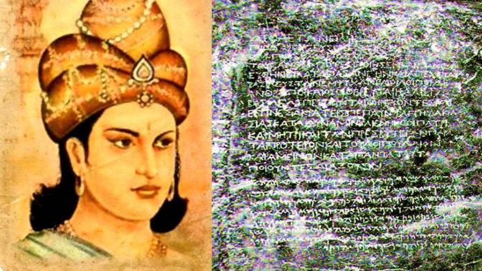 ashoka el grande fundador de la sociedad secreta mas poderosa de la tierra