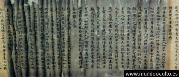 antiguo manuscrito chino de 500 anos de antiguedad describe una sorprendente abduccion alienigena