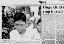 ataque alienigena en india dejo mas de 20 desaparecidos y 7 fallecidos en 2002