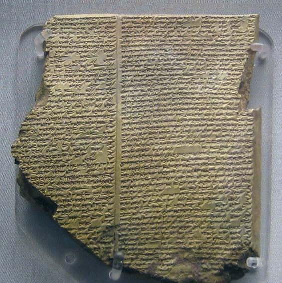este relato asirio conto el diluvio universal mucho antes que la biblia