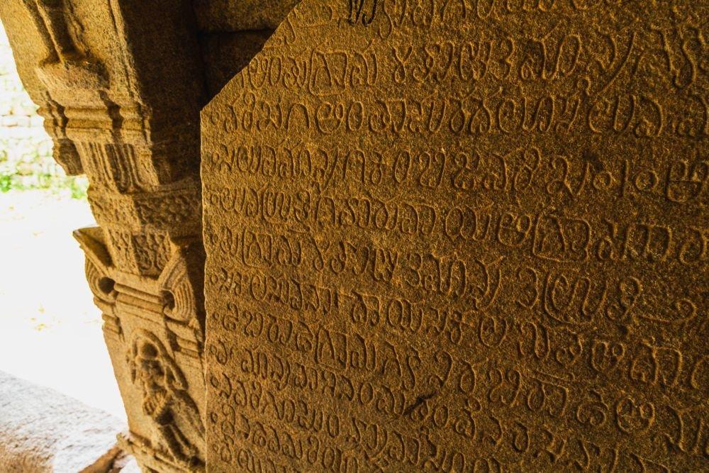texto de 1200 anos encontrado en india con una advertencia aterradora