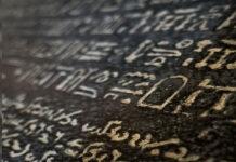 el elemento que permitio comprender el idioma y la escritura del antiguo egipto la piedra de rosetta