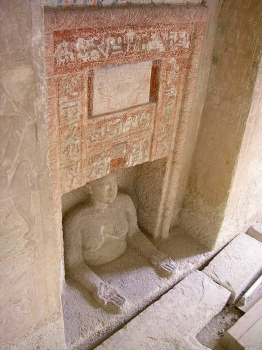 Plato de ofrenda de puerta falsa, Giza
