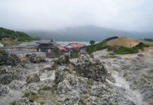 extranas leyendas y misterios en la montana del miedo de japon
