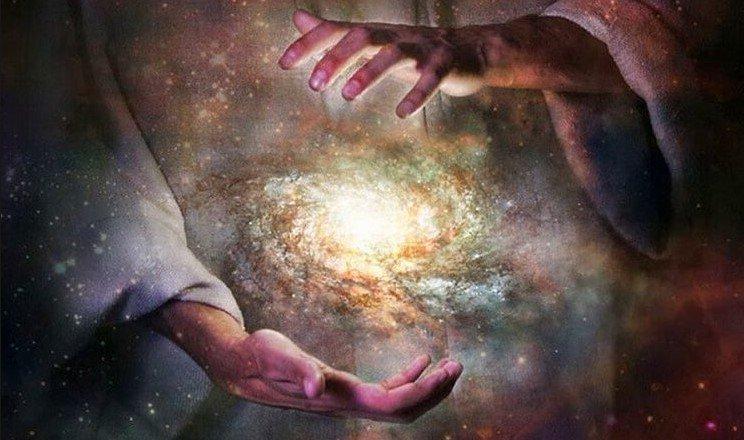 Dios universo