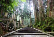 el cementerio de okunoin