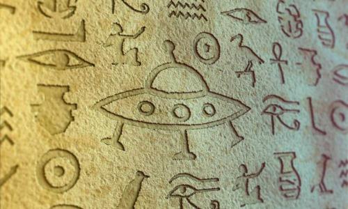 egipto conexion extraterrestre