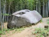el misterioso monolito japones de origen desconocido