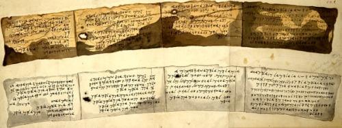 identifican el manuscrito biblico mas antiguo de la historia conocido hasta ahora