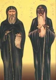Sacerdotes etíopes
