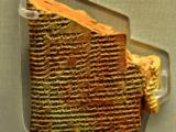 tablilla sumeria narra la historia de un rey que ascendio al cielo en una nave