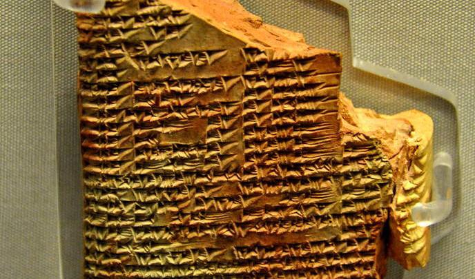 Tablilla sumeria cuenta la historia de un soberano que subió al firmamento en una nave