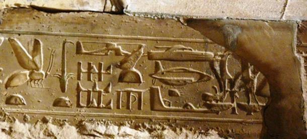 Los jeroglíficos del templo de Seti I.