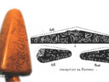 misteriosas piedras sagradas con extranas inscripciones